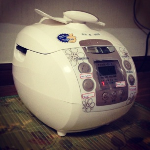 My space age rice cooker.