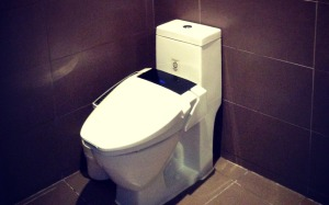 Crazy heated asian toilets. — at Tria Hotel
