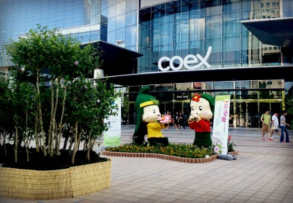 First trip out to the COEX mall. — at COEX.