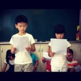 3rd graders at Biin Elementary