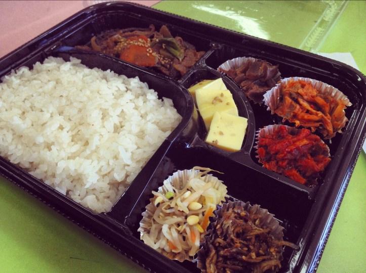 Mystery Korean food