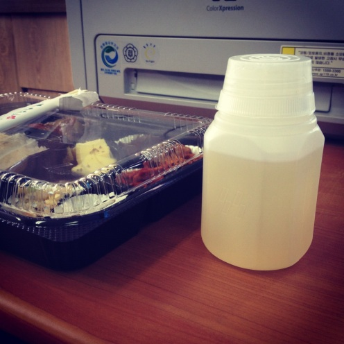 School-provided lunch during Staff Meeting Day