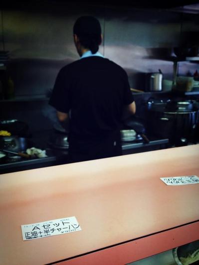 Fukumi's ordering system