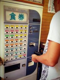At Fukumi, you have to order froma vending machine
